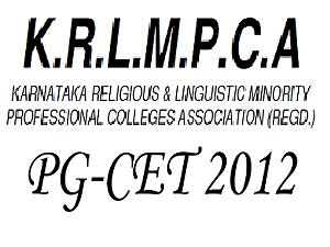 KRLMPCA Conducts PGCET 2012 Entrance