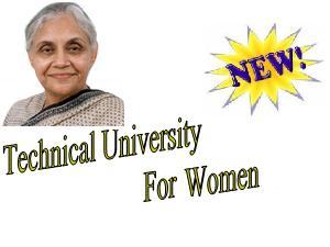 New Technical University In Delhi