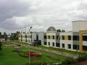 M.Tech Applications At IIIT - Bangalore