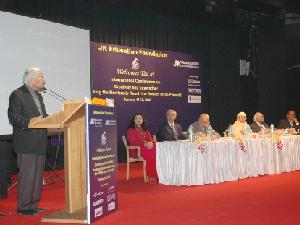 Conference On Creativity And Innovation
