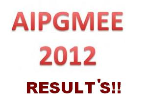 AIPGMEE 2012 Results Announced