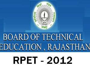 RPET 2012 Entrance Exam on May 17