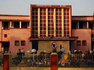 M.Tech admission at BIT, Sindri