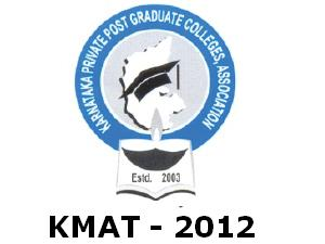 KMAT 2012 Dates are Announced