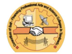 CET 2012 for MBA, M.Tech Courses at TN