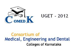 COMEDK UGET 2012 Counseling Schedule