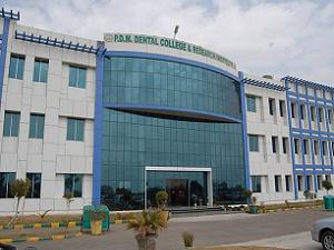 BDS Admission at PDM Dental College