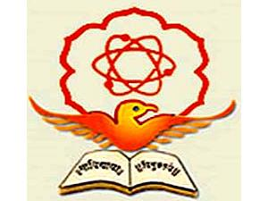 PG Courses Admission at SRTMU, Nanded