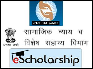 E-Scholarship- RMS Online Application