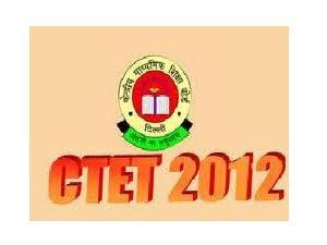 CTET 2012 Online Application