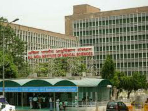 1. All India Institute of Medical Sciences (AIIMS)