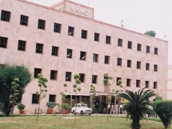 7. Maulana Azad Medical College (MAMC)