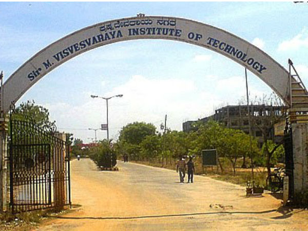 Sir M. Visvewsvaraya Institute of Technology