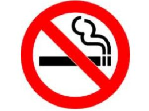 Tobacco Ban In TN Education Institutes