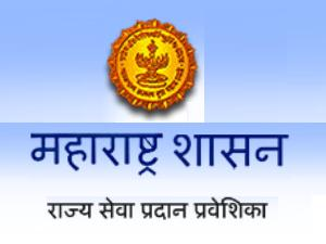 Vocational Edu'n Commission- Maharashtra