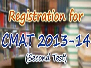 AICTE CMAT Feb 2013 Registration Dates