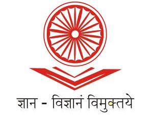 UGC NET Dec 2012 For JRF Admissions