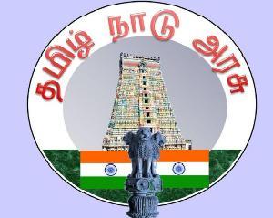 TamilNadu SSLC Model Question Paper