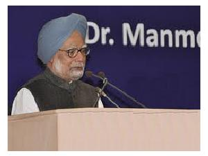 Manmohan Scholarship For Indian Students