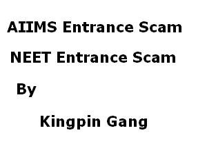 Gang was Planning to scam Entrance Exams