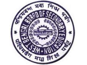 West Bengal Madhyamik Pariksha 2013 Exam