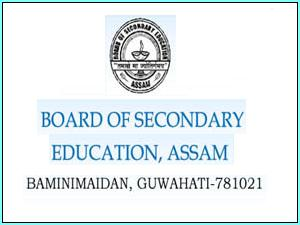Assam HSLC/AHM Exam 2013 Time Table