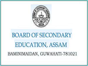 Assam HSLC/AHM Exam 2013 Time Table