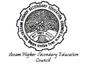 Assam HS Vocational Exam Time Table 2013