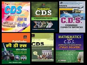 UPSC CDS 2013 Reference Books