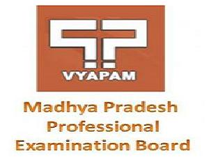 Pre-MCA Test on 17 Feb by MPPEB, Bhopal