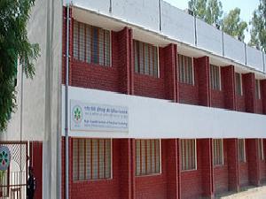 MBA Admission at RGIPT, Uttar Pradesh
