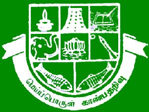 PG Admission at Madurai Kamaraj Univ