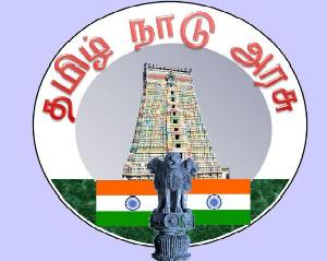 Tamil Nadu Class 10 Time Table 2013