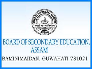 Assam HSLC Board Exam Timetable 2013