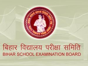 Bihar Class12 Exam Time Table March 2013
