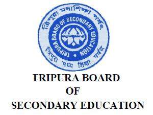 Tripura Class12 March 2013 Time Table