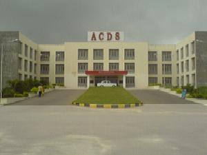 BDS/MDS admissions at ACDS, Secunderabad
