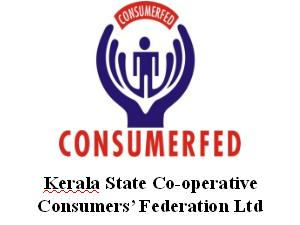 Kerala: To Float Retail Mgmt School