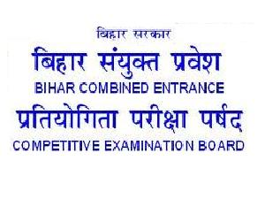 BCECEB Conducts PGMAT-2013 on 7 April
