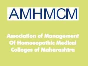 AMHMCM conducts Asso-PGH-CET 2013