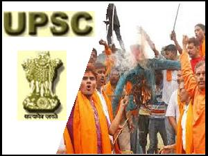 Why is Shiv Sens Against UPSC Exams