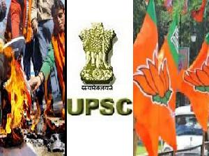 BJP Against UPSC Regional Lang Exam.Why?