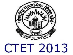 CTET July 2013 entrance test structure & pattern