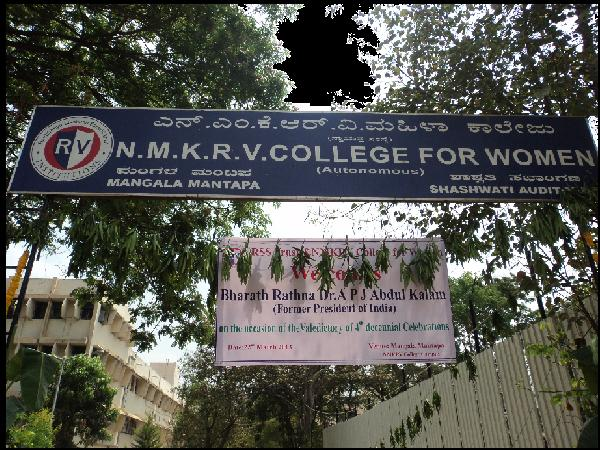 NMKRV Women's College 40th year celebration