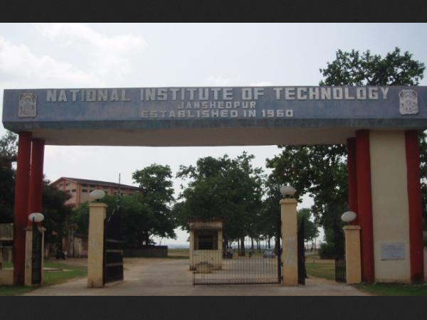 College 7: National Institute of Technology, Jamshedpur