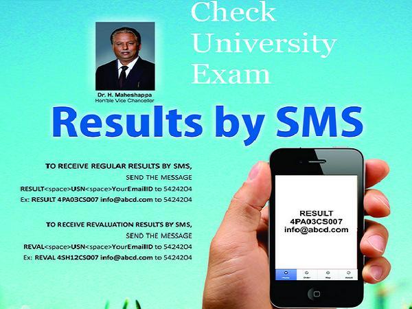Receive VTU exam results through SMS