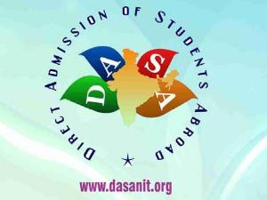 List Of UG Prgms For DASA Admission 2013