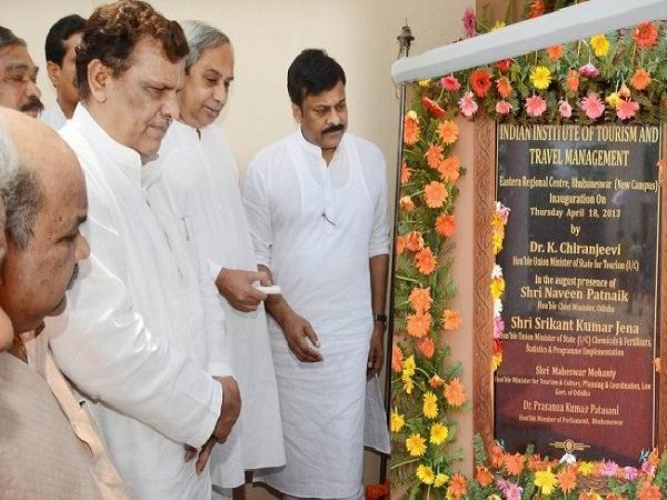 Chiranjeevi inaugurates new IITTM campus