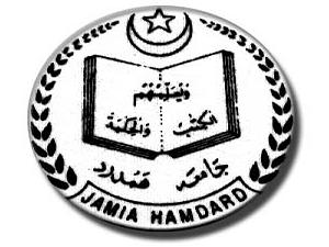 Admission Opens at Jamia Hamdard Varsity
