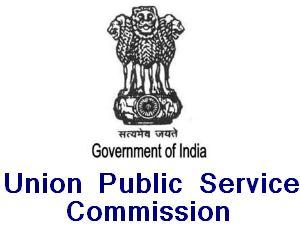 UPSC Engg Services Exam 2013 Notificatio